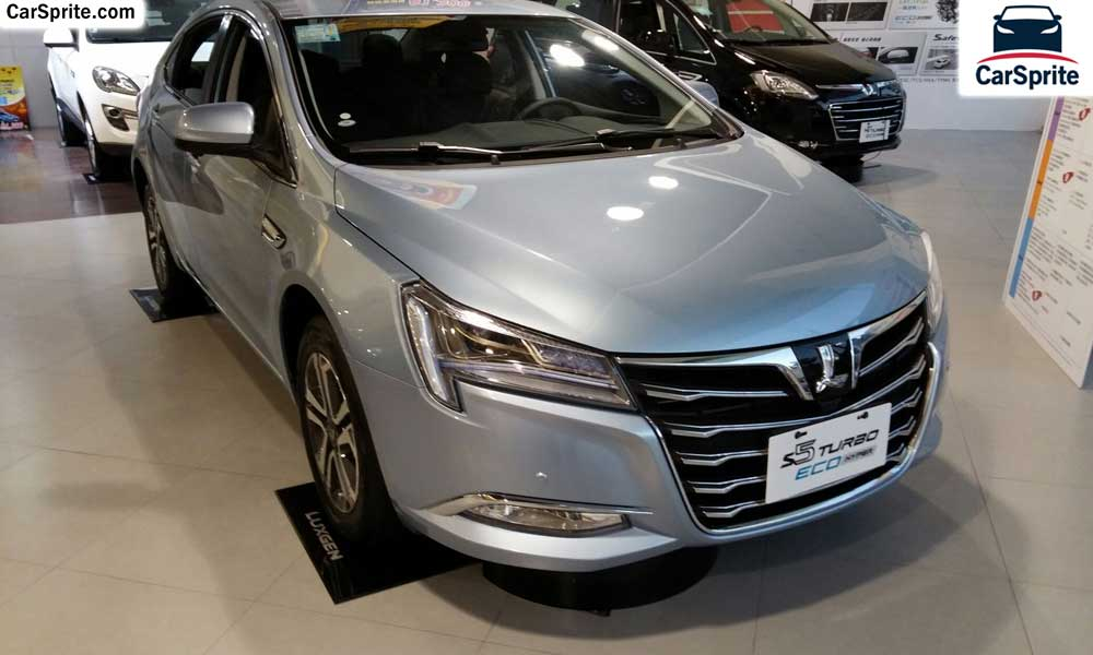 Luxgen S5 2018 prices and specifications in Bahrain | Car Sprite