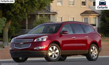 Chevrolet Traverse 2018 prices and specifications in Bahrain | Car Sprite