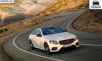 Mercedes Benz E-Class Coupe 2018 prices and specifications in Bahrain | Car Sprite