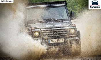 Mercedes Benz G-Class 2018 prices and specifications in Bahrain | Car Sprite