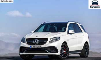 Mercedes Benz GLE 63 AMG 2018 prices and specifications in Bahrain | Car Sprite