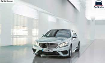 Mercedes Benz S 63 AMG 2018 prices and specifications in Bahrain | Car Sprite