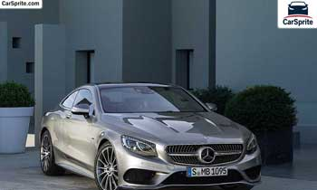 Mercedes Benz S 63 AMG Coupe 2018 prices and specifications in Bahrain | Car Sprite