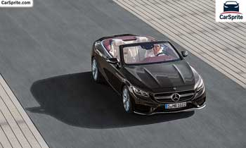 Mercedes Benz S Class Cabriolet 2018 prices and specifications in Bahrain | Car Sprite