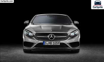 Mercedes Benz S-Class Coupe 2018 prices and specifications in Bahrain | Car Sprite